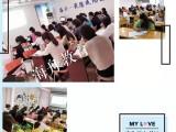 2020年南京會計證報名 浦口會計證會計初級培訓班