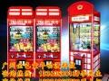 蚌埠市龙子湖英伦风娃娃机经销商报价