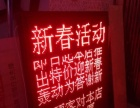 专业上门维修LED电子广告屏幕制作门头牌匾