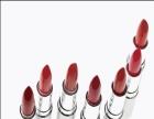 枫叶天使化妆品 枫叶天使化妆品加盟招商