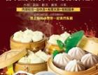 漳州早餐加盟店,20-50 ,外卖+快餐,一店顶多店