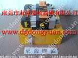 LCP-160冲床密封圈,韩国冲床离合器-冲床过载泵等配件