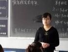 集美日语培训 较新推荐99元学习一个月