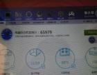 (i5/4g)Lenovo y460a笔记本电脑7