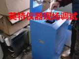 阿克苏纸厂煤炭热值检测机器 测量煤矸石大卡的仪器