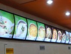 超薄灯箱,水晶灯箱,吸塑灯箱,餐饮灯箱,奶茶灯箱