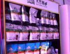 利宠犬粮批发 批发零售宠物用品