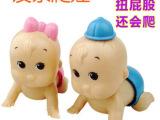 发条上链娃娃 会爬会扭屁股儿童玩具童装免费代理加盟一件代发