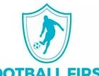 清远少儿英语足球纯英国外教培训班兴趣班(零基础)
