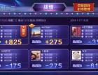 哈尔滨牛小帅邀请码55565招商代理微