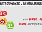 北京想在知乎做推广-广告公司电话是多少?
