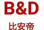 天津0元办照,代理记账,公司注销变更,全市较低价格