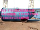 沧州专业的环保设备生产厂家【荐】|优质环保设备生产厂家