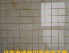 武汉佳美瓷砖美缝服务公司
