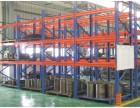 重庆建邦货架制作各种仓储仓库货架库房货架阁楼平台家用储物架