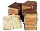 北京旧书回收 旧书回收 二手书回收 北京二手书回收