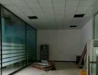 商业中心 写字楼 260平米