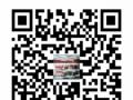 浙江投影仪维修检测客户服务中心