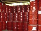 C5加氢石油树脂  热熔胶,压敏胶 供应