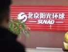北京建站公司 为您做一个 高大上的网站