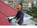 全南京专业20年防水 外墙 卫生间 阳台 房顶维修