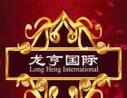 杭州城西龙亨国际