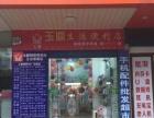 江津车站门面 商业街卖场 35平米