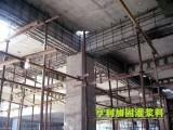 西安C40結構加固灌漿料廠家