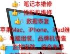 兰州iPhone6S/6SP换外屏总成屏幕主板维修