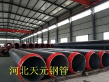 河北天元大口径螺旋钢管制造有限公司