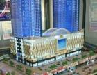 利民开发区 君豪义乌小商品城 写字楼 47.62平米