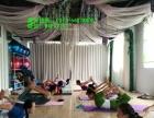 天地瑜伽21天塑形减脂课,让你破茧成蝶!
