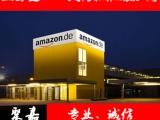 上海到加拿大FBA拼箱FBA整柜加拿大FBA頭程貨代