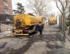 承接清理地下管道淤泥 高压清洗疑难疏通管道潜水气囊封堵公司