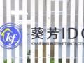 深圳葵芳戴尔C6100服务器低价出售