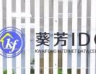 香港葵芳低价戴尔网站服务器租用,服务器托管,云服务
