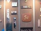 平面设计企业文化设计展板门牌公司形象墙设计施工等