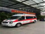 鄭州中心醫院私人120救護車出租-鄭州中心醫院私人120救護