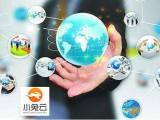 南宁网站定制智慧农业商城系统设计费用