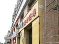 朔方北街 贺兰亚龙湾南门口,电影院 商业街卖场 132平
