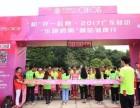 广州路演广告公司提供路演巡演活动执行搭建服务