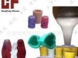 高抗撕拉强度半透明硅胶模具硅胶液体硅胶