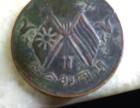 古钱币长期私人现金收购古钱币古玩古董