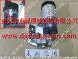 APM-400B冲床超负荷泵,莱恩光电-冲床电磁阀等配件
