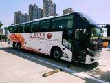 威海55座旅游包车电话车队联系方式