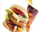 加盟一家汉堡品牌连锁店需要多少钱