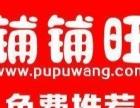 千阳县繁华路段1000㎡旺铺转让,个人