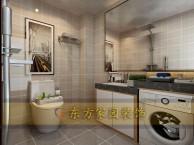 东方家园装饰 家庭装修设计效果图 开发区室内装修设计