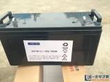 科学城机房ups蓄电池回收