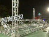 河南柄輝萬和專業生產鋁合金桁架鋁合金舞臺鋼鐵桁架背景架